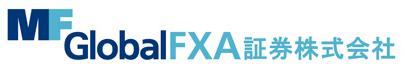MF Global FXA証券株式会社